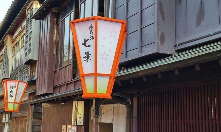 ishikawa06